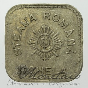 Oil Company Token 200 1930