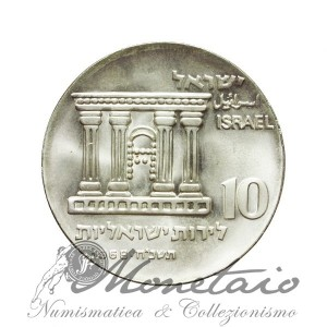 "10 Lirot 1968 ""Independence"""