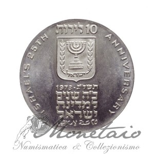 "10 Lirot 1973 ""Independence"""