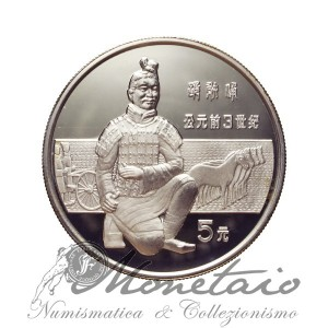 """5 Yuán 1984 """"Soldier""""Proof"""