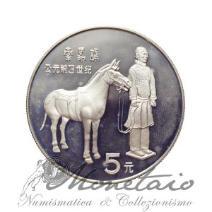 """5 Yuán 1984 """"Soldier and Horse"""" Proof"""