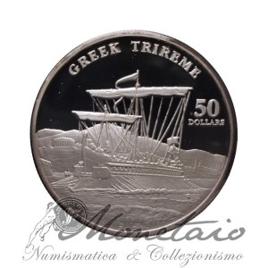 "50 Dollars 1998 ""Greek trireme"""